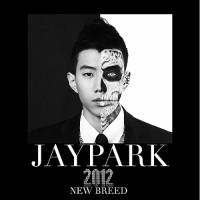[Rom || Eng Lyrics] Jay Park - Turn Off Your Phone (전화기를 꺼놔)