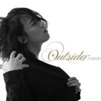 [Rom || Eng Lyrics] Outsider - Loner (외톨이)