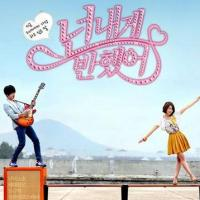[Rom || Eng Lyrics] Jung Yong Hwa - You've Fallen For Me (넌 내게 반했어) (Heartstrings OST)