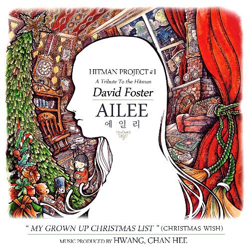 My Grownup Christmas List Lyrics.Rom Eng Lyrics Ailee My Grown Up Christmas List