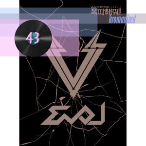 evol43