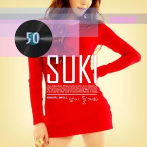 suki50