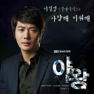 lee jinsung