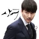 Na Yoon Kwon