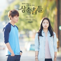[Rom | Eng Lyrics] Changmin (2AM) - Moment [Heirs OST]