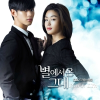 [Rom | Eng Lyrics] LYn - My Destiny [Man From The Stars OST]