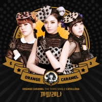 [Rom | Eng Lyrics] Orange Caramel - Catallena (까탈레나)